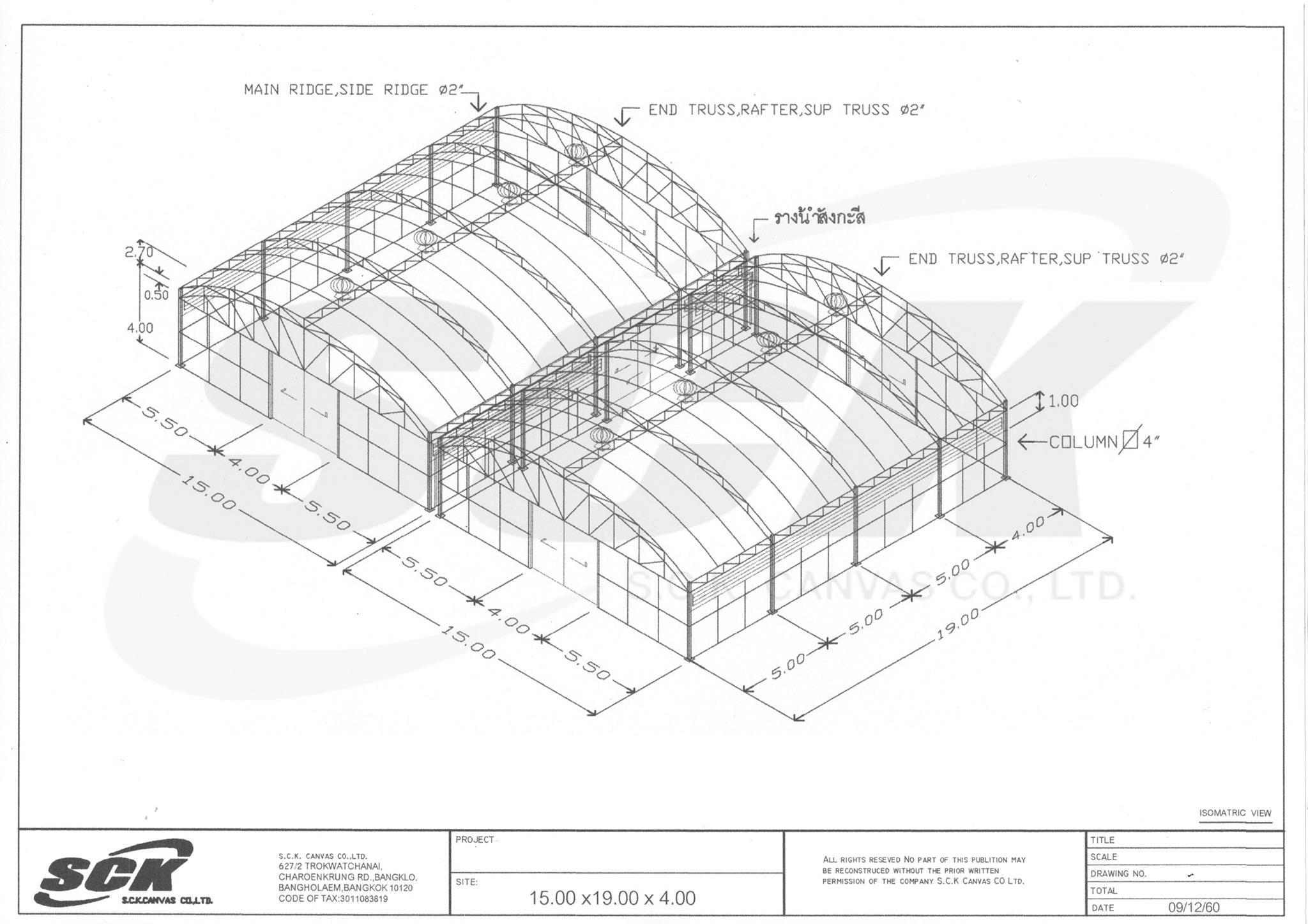 sck warehouse tent diagram